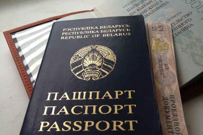 О иностранного прибытии иностранного гражданина